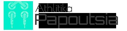 Athlitika Papoutsia